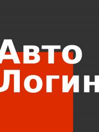 Модуль Автологин в VamShop