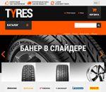 Адаптивный шаблон Tyres